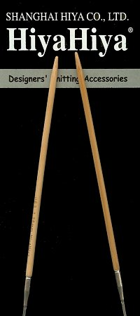 HiyaHiya Circular Needles